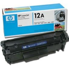 Reincarcare cartus laser HP Q2612A